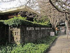 Santa_Rosa_Central_Library